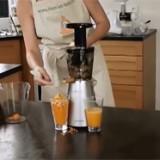 extracteur-jus-juicepresso